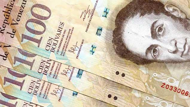 Aprueban Bs. 2.700 millones para construcción de Teatro Municipal en Bolívar