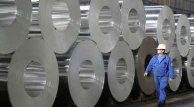 aluminio.jpg