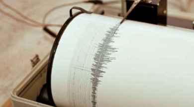 Veracruz-sismo.jpgx71671