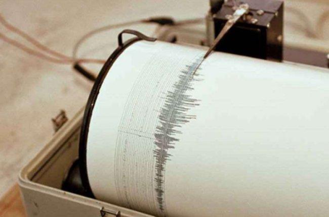 Sismo de 4,7 de magnitud se sintió en Santander, Colombia