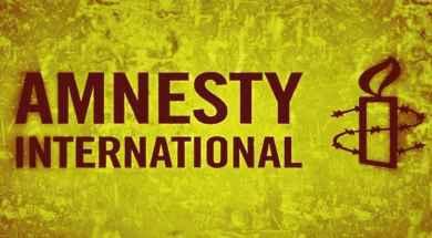 amnistia-internacional-700×352.jpg