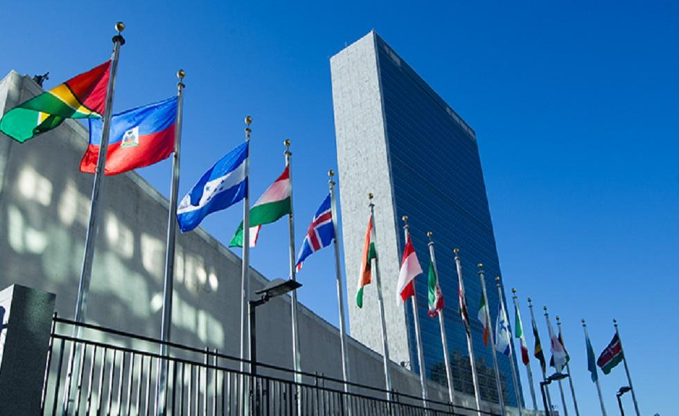 Venezuela presentará Informe Periódico Universal ante la ONU