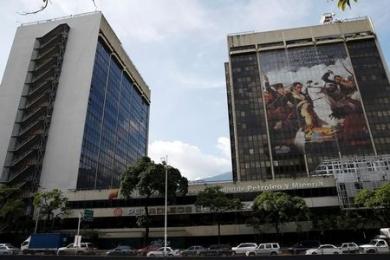 PDVSA cancela 2.557 millones de dólares de deuda y disipa dudas de impago