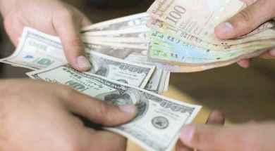 58591_dinero11.jpg_1609701233_1.jpg