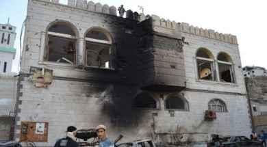 palacio-presidencial-yemen.jpg