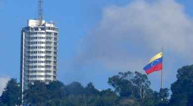 hotel_humboldt_-_caracas_-_venezuela-e1476217180302-770×524.jpg_271325807.jpg