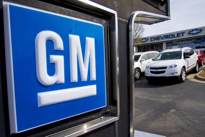 gm-1.jpg