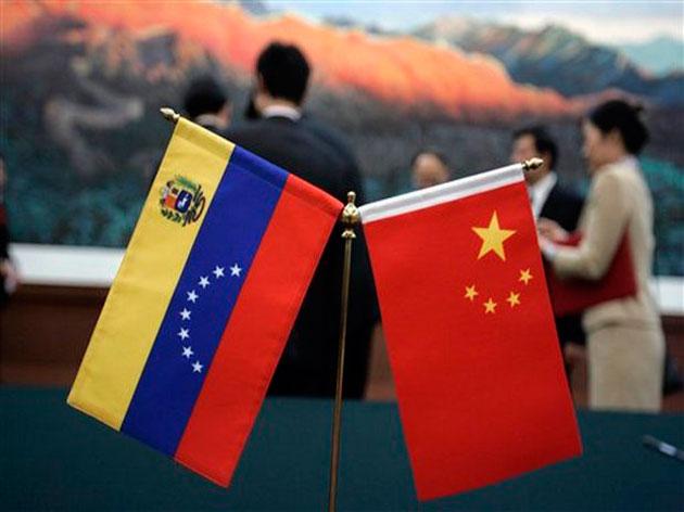 BanderasChina630Venezuela.jpg