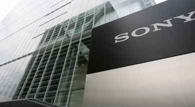 sony-sede-700×350.jpg