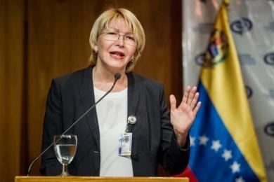 La Fiscalía venezolana confirma la muerte de un joven en el oeste del país