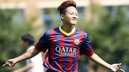 """Corea del Sur espera mucho de """"su Messi"""" en el Mundial Sub 20"""