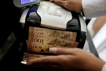 Gobierno prorrogó vigencia de billetes de Bs 100 hasta el 20 de Julio