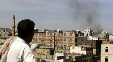 Mueren-Qaeda-bombardeo-EEUU-Yemen-700×352.jpg