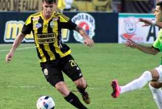 Deportivo-Táchira-Versión-Final-320×260.jpg