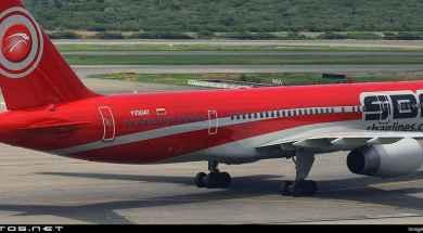 Santa-Bárbara-airlines.jpg