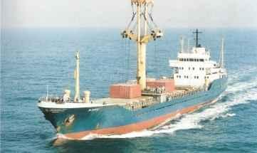 buque-virgen-de-coromoto.jpg