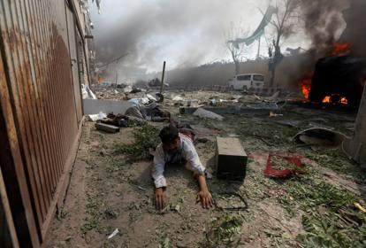 afganistancarrobomba.jpg