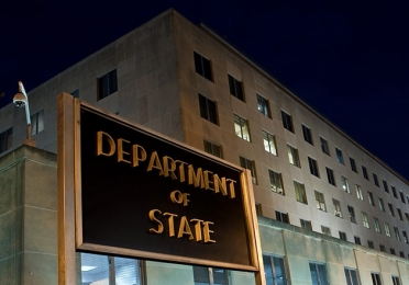 departmen_of_state_0.jpg