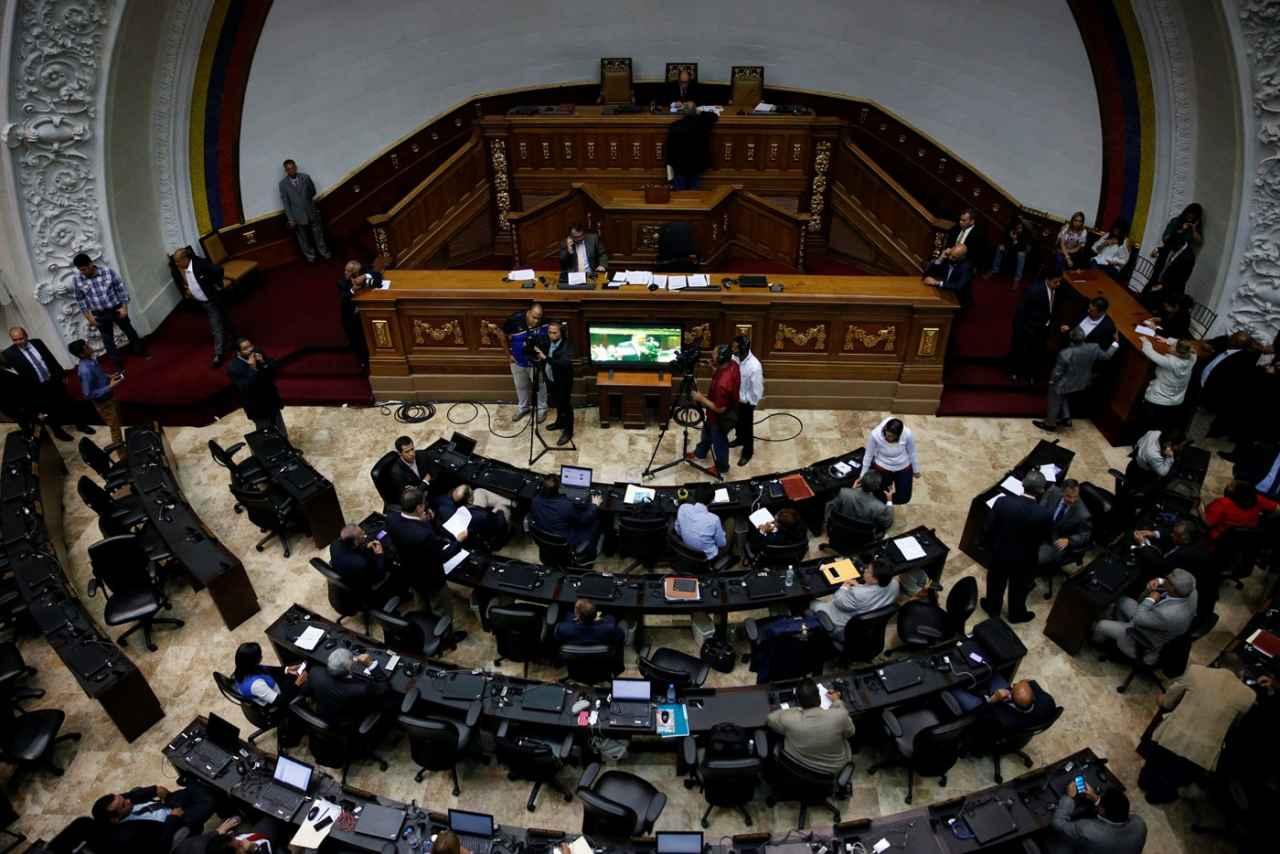 AsambleaNacional5.jpg