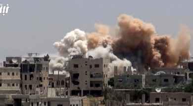 siria-portada-9834709576-1.jpg_271325807.jpg