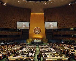 La ONU aprueba la creación de su nueva oficina antiterrorista