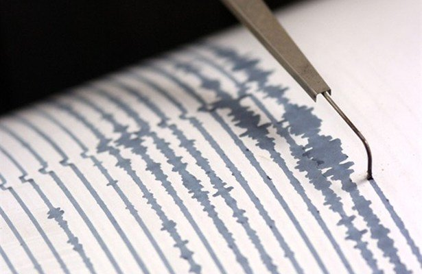 sismo-republica-dominicana.jpg