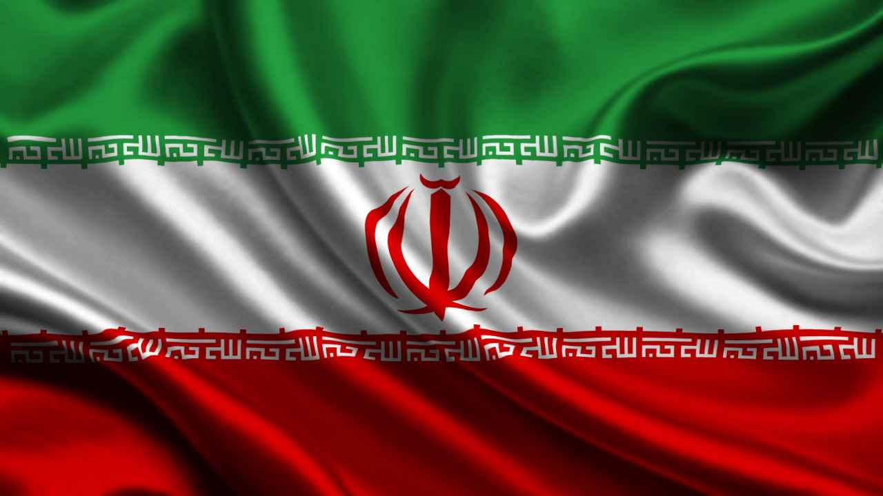 1500795074_Irán-Bandera-Versión-Final.jpg