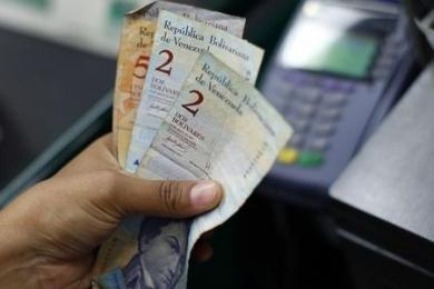 2017-07-13t182109z_1_lynxmped6c1ov_rtroptp_2_mercados-venezuela-bono.jpg.cf_.jpg