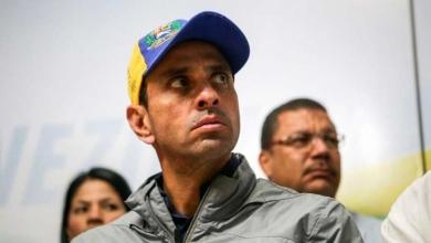 capriles-6_0.jpg