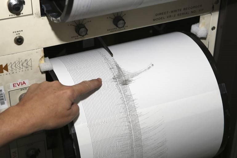 Sismo de magnitud 4,8 alarmó en Lima