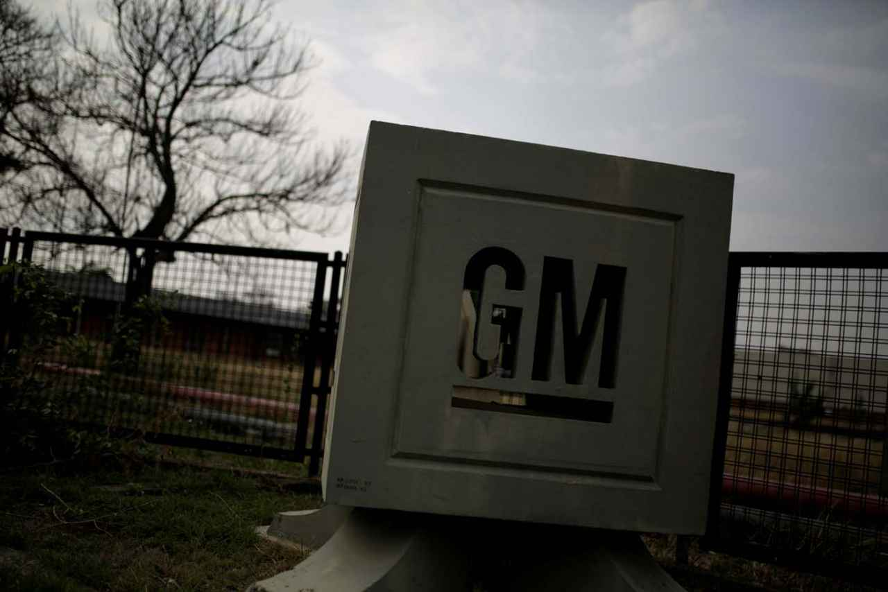 FILE PHOTO: The GM logo is seen at the General Motors Assembly Plant in Valencia, Venezuela April 21, 2017. REUTERS/Marco Bello/File Photo