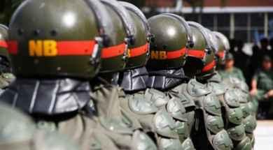 Guardia-Nacional-Bolivarianagggggg-1100×618.jpg