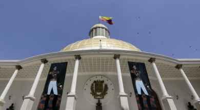 asamblea-nacional-palacio-AN-700×352.jpg