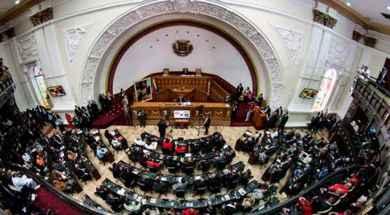 asamblea-nacional-700×350.jpg
