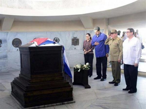 Maduro-Castro1-600×450.jpg