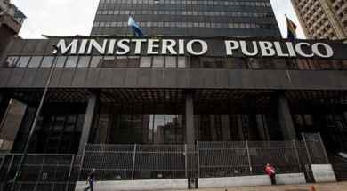 ministerio-publico-fiscalia.jpg