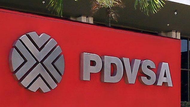 Pdvsa obtuvo ganancia integral de $1.592 millones en 2016