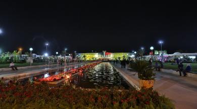 Damasco.png