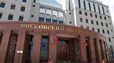 moscu-tribunales-rusia-700×350.jpg
