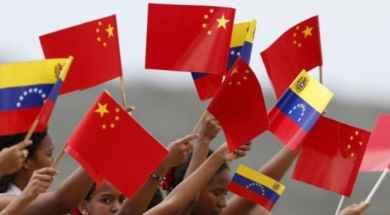 venezuela-china.jpg