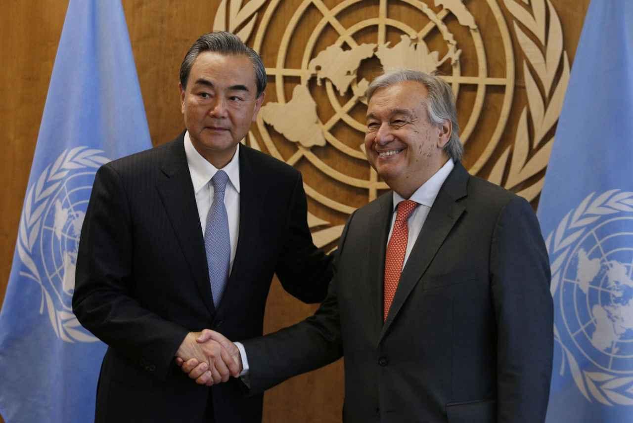 China expresa su apoyo al Gobierno de Venezuela durante Asamblea General de Naciones Unidas