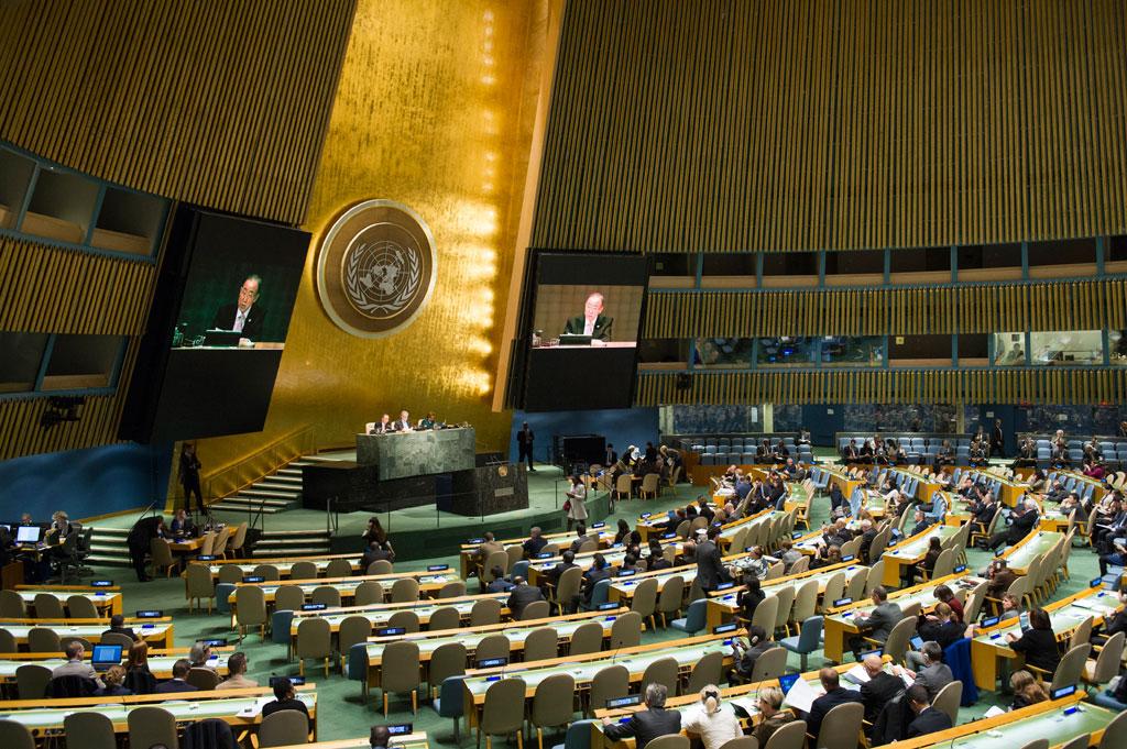 China ofrece su apoyo a Venezuela en marco de Asamblea General de Naciones Unidas
