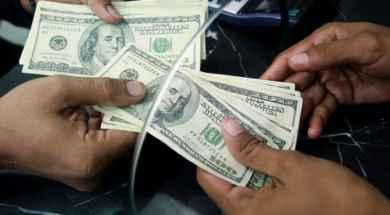 dolar-casa-de-cambio-e1495617998859-700×349.jpg