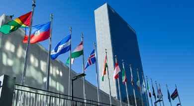 ONU-1.jpg