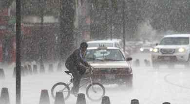 lluvias-ciudad-de-mexico.jpg