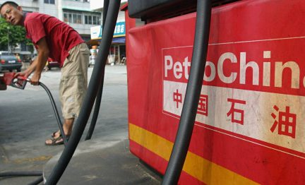 PetroChina se suma a las sanciones impuestas por EE. UU y no aprobará préstamos a Pdvsa