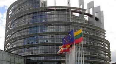 sede_union_europea-e1424788031771-656×320.jpg